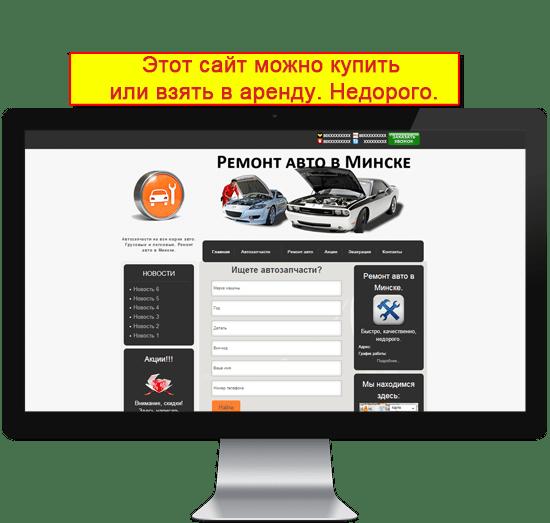 привязать хостинг домену nic ru